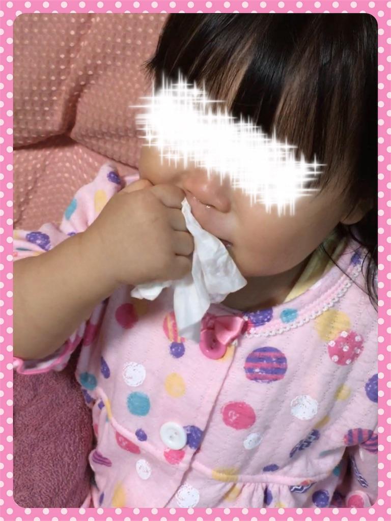 f:id:ribon-takara:20171106010227j:image