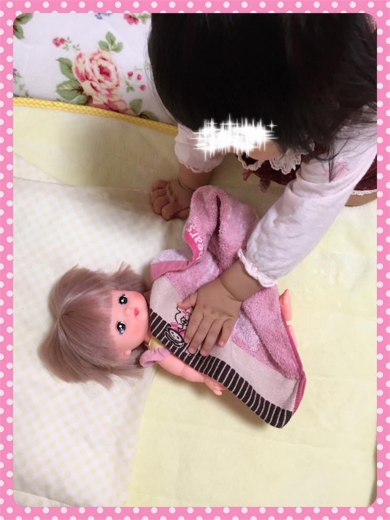 f:id:ribon-takara:20171114025243j:image