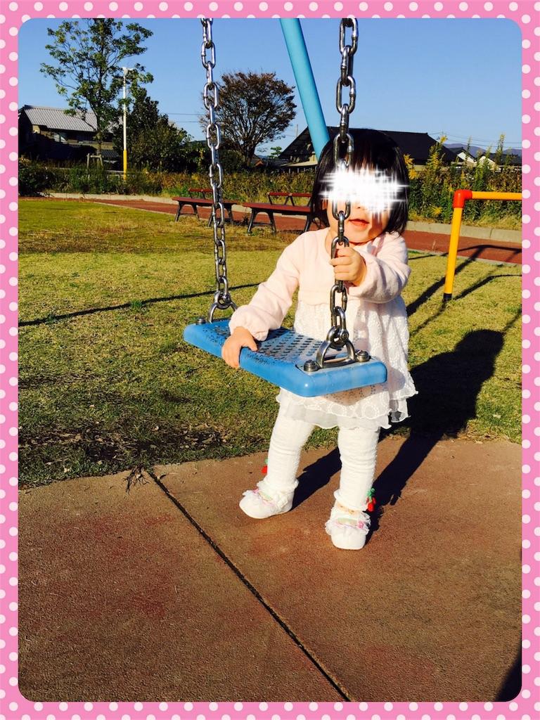 f:id:ribon-takara:20171114031721j:image