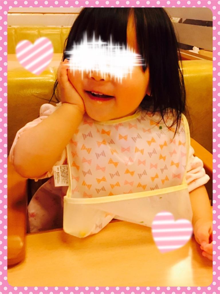 f:id:ribon-takara:20171126033023j:image