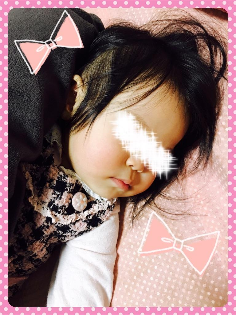 f:id:ribon-takara:20171201021749j:image