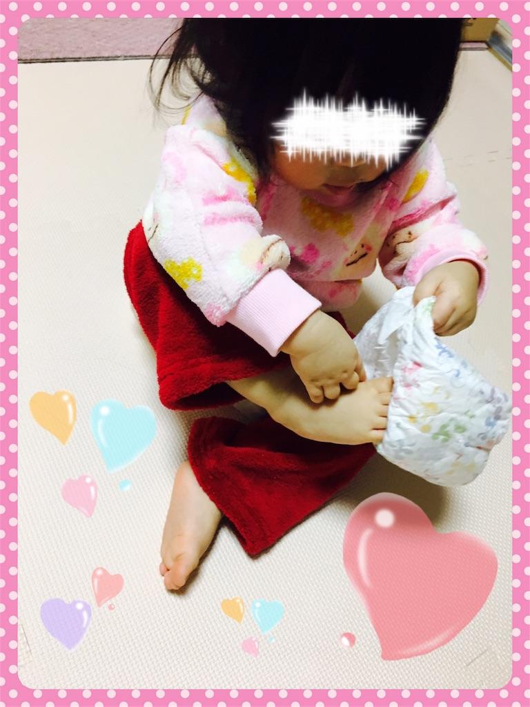 f:id:ribon-takara:20171201031503j:image