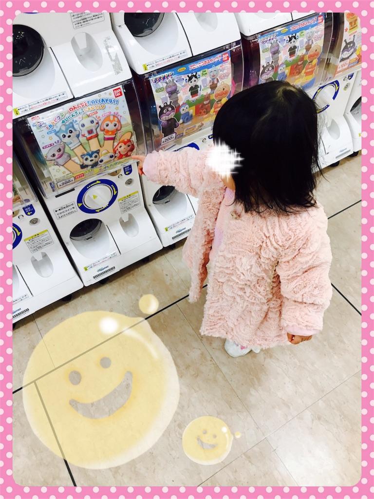 f:id:ribon-takara:20171220011333j:image