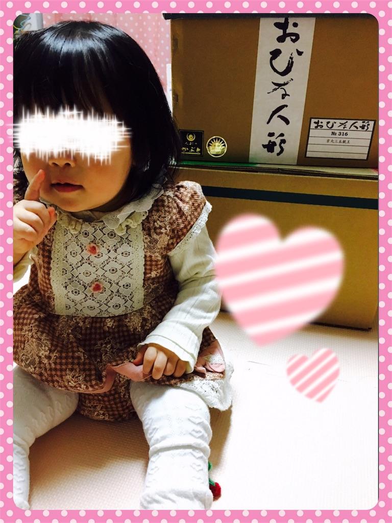 f:id:ribon-takara:20171220013310j:image