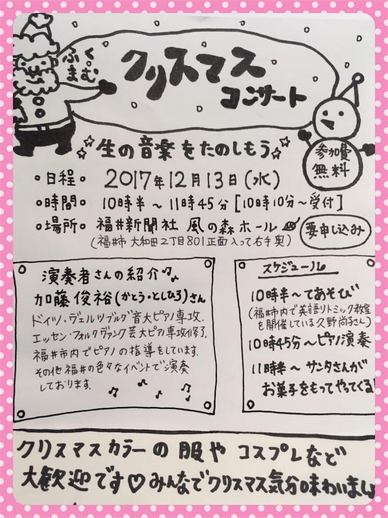 f:id:ribon-takara:20171221021116j:image