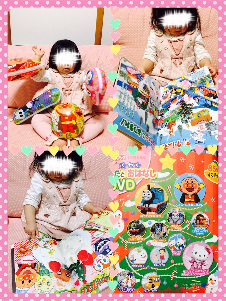 f:id:ribon-takara:20171222001749j:image