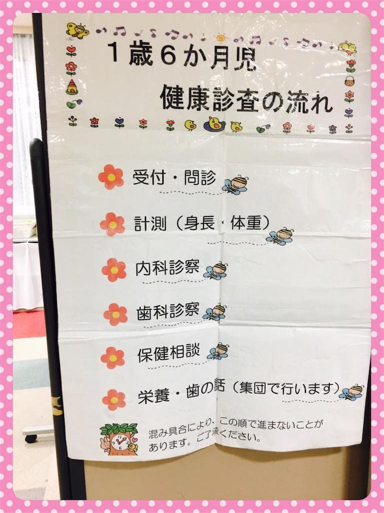 f:id:ribon-takara:20171222020721j:image