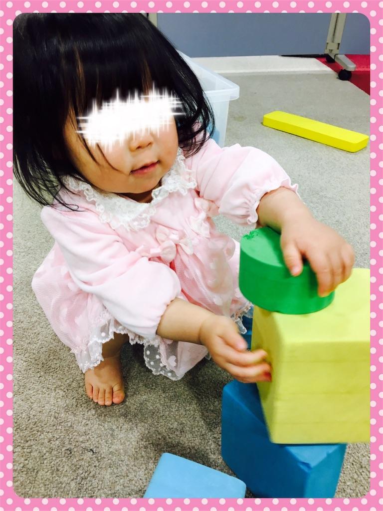f:id:ribon-takara:20171226013729j:image