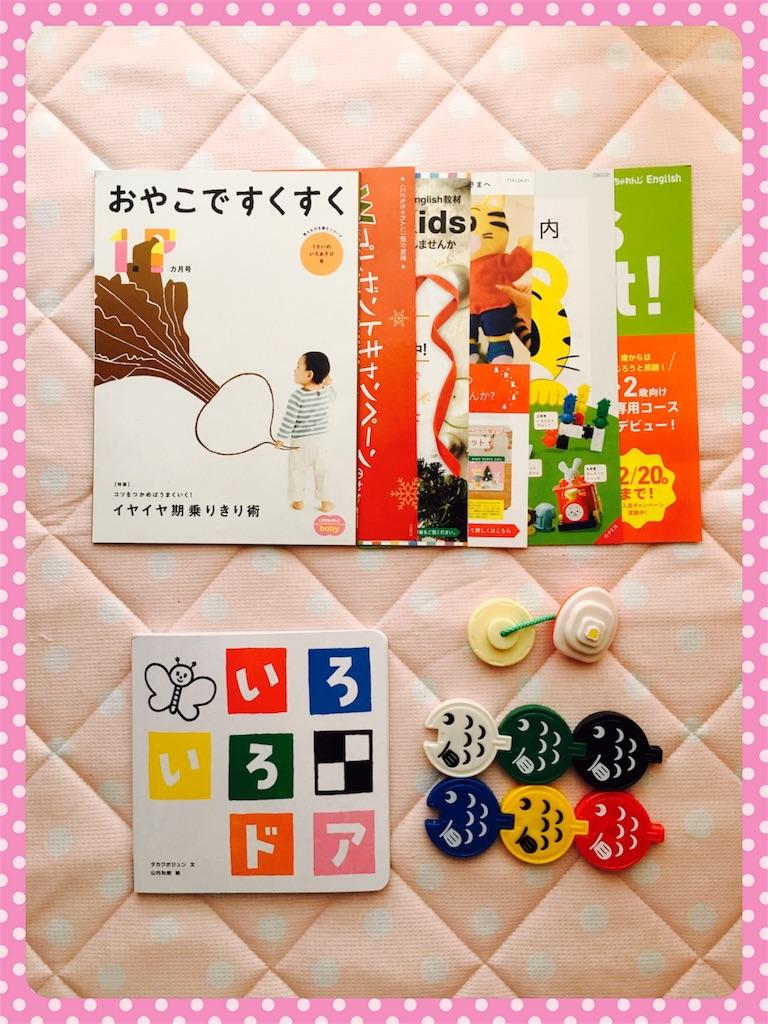 f:id:ribon-takara:20171227021406j:image