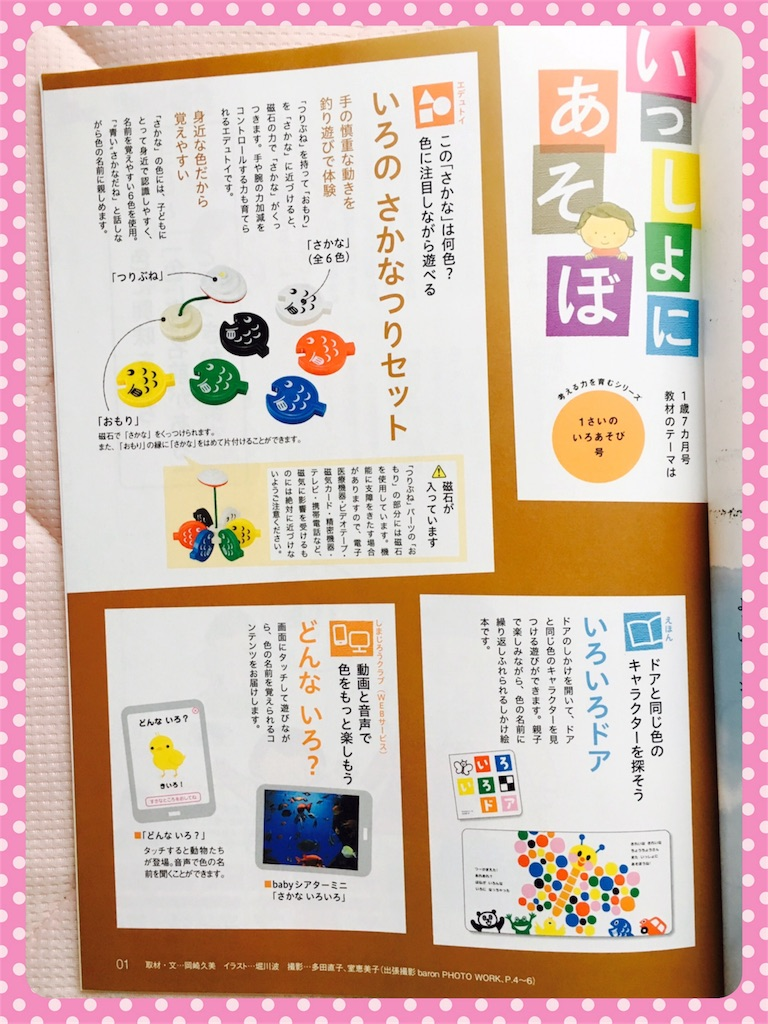 f:id:ribon-takara:20171227021416j:image