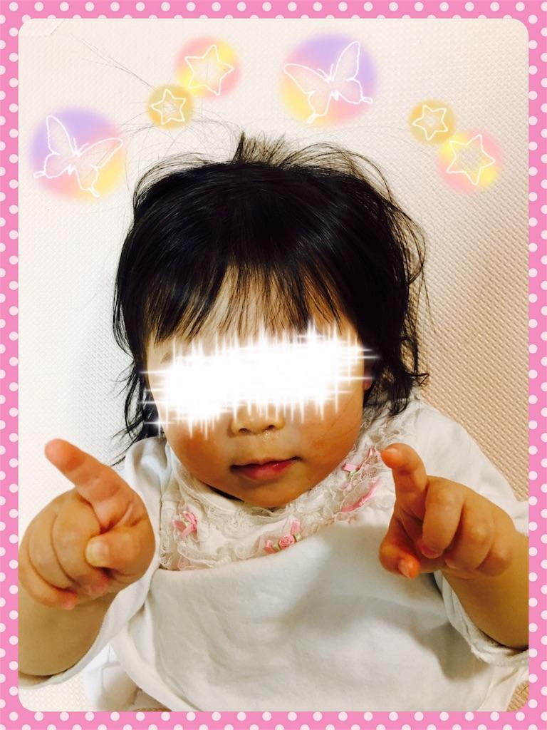 f:id:ribon-takara:20180102013224j:image