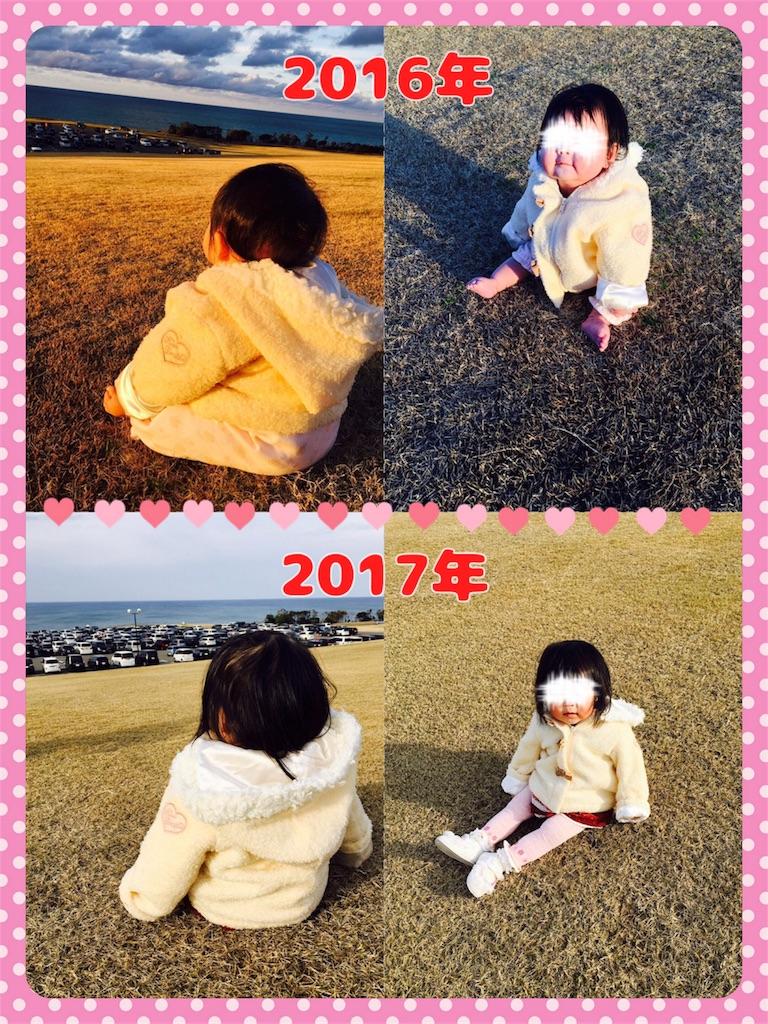 f:id:ribon-takara:20180105020456j:image