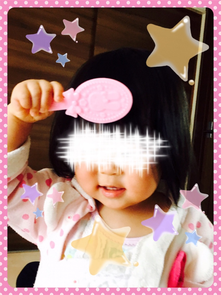 f:id:ribon-takara:20180106041927j:image