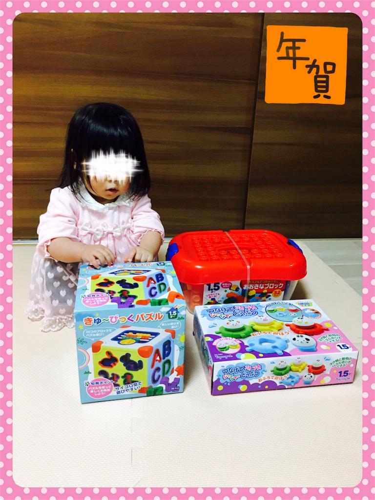f:id:ribon-takara:20180106053329j:image