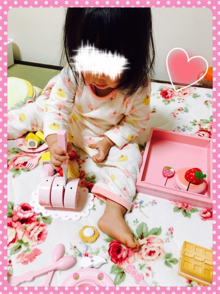 f:id:ribon-takara:20180111024711j:image