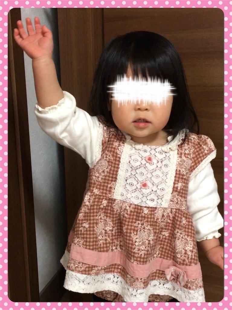 f:id:ribon-takara:20180117234651j:image