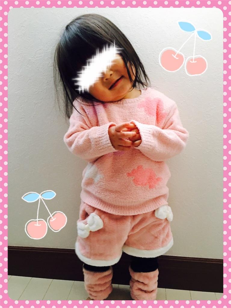 f:id:ribon-takara:20180125034705j:image