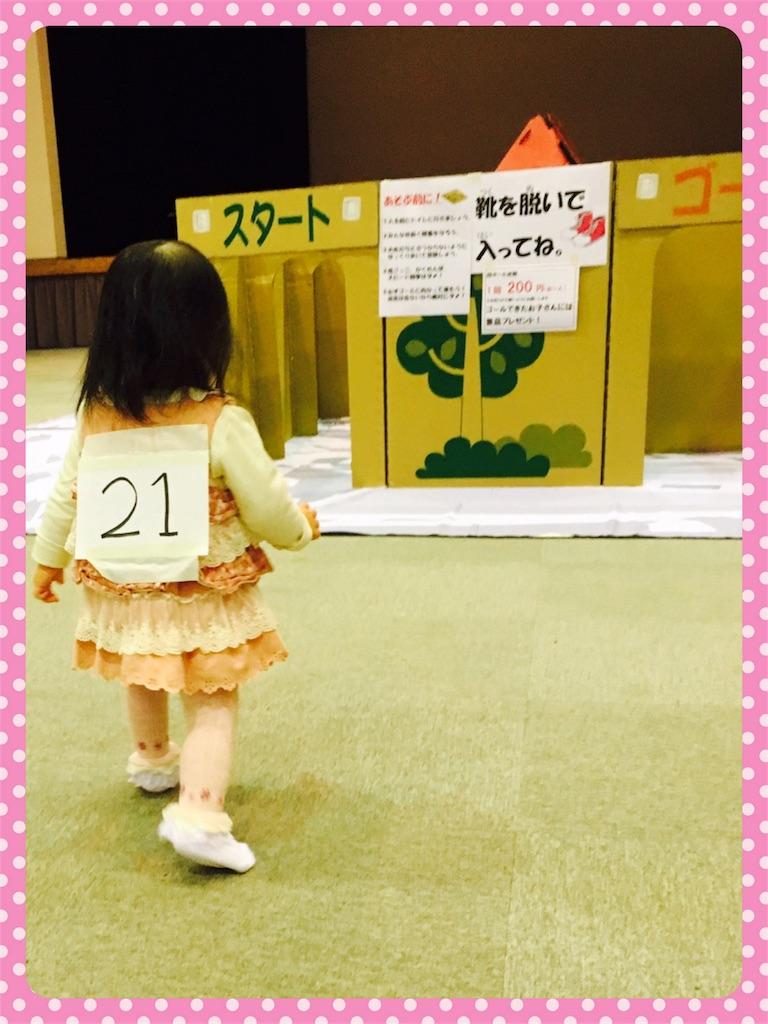 f:id:ribon-takara:20180211014517j:image