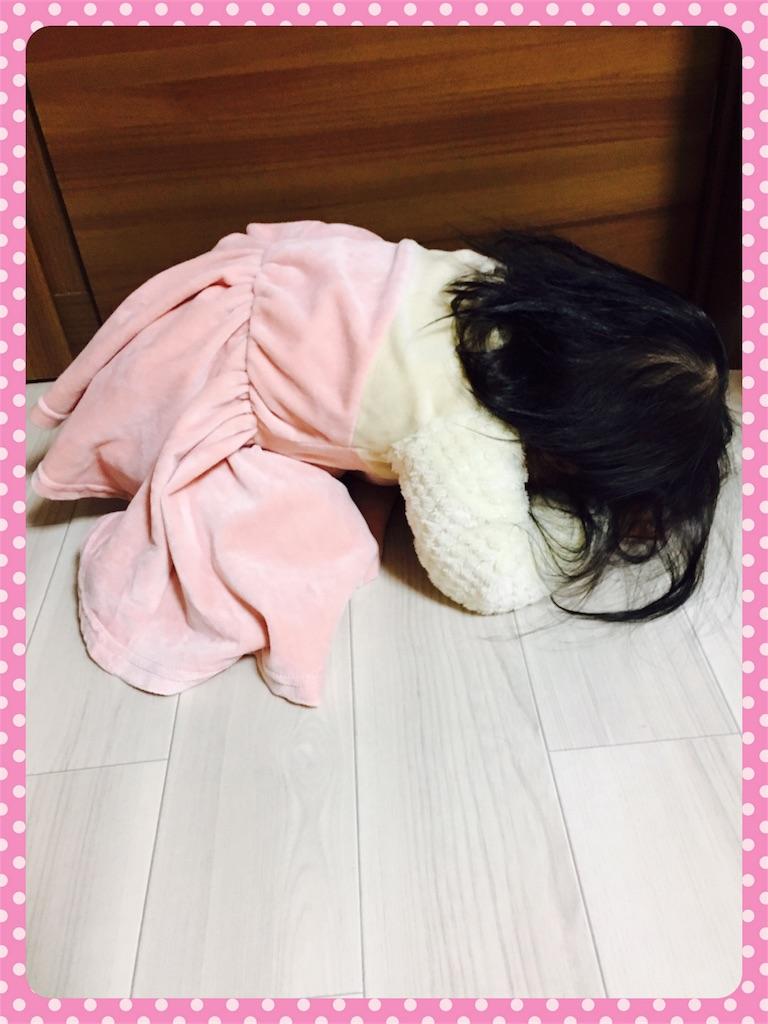 f:id:ribon-takara:20180212000723j:image