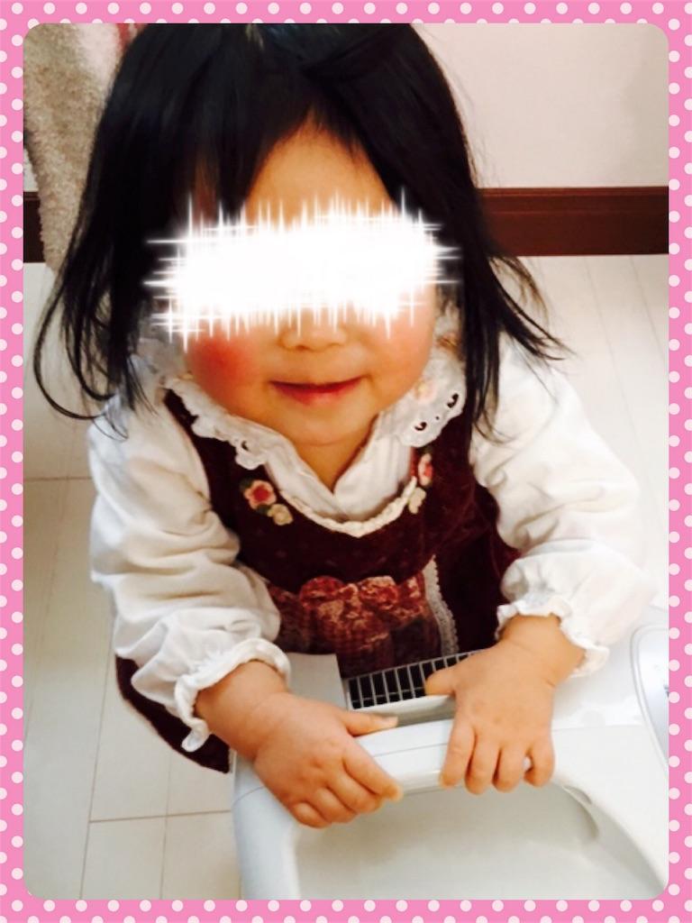 f:id:ribon-takara:20180224021348j:image