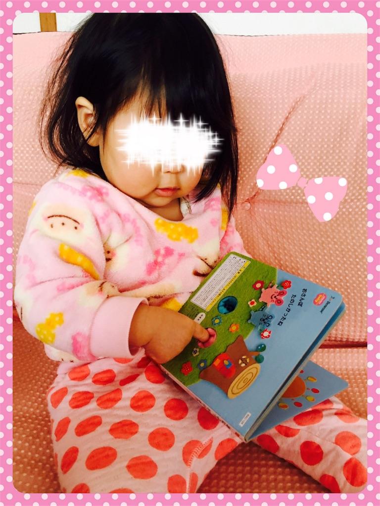 f:id:ribon-takara:20180224024116j:image