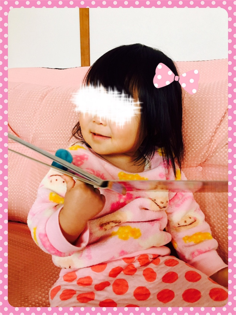 f:id:ribon-takara:20180224025119j:image