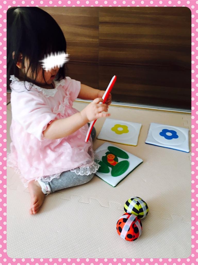 f:id:ribon-takara:20180313013342j:image