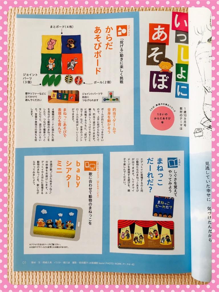 f:id:ribon-takara:20180313014409j:image