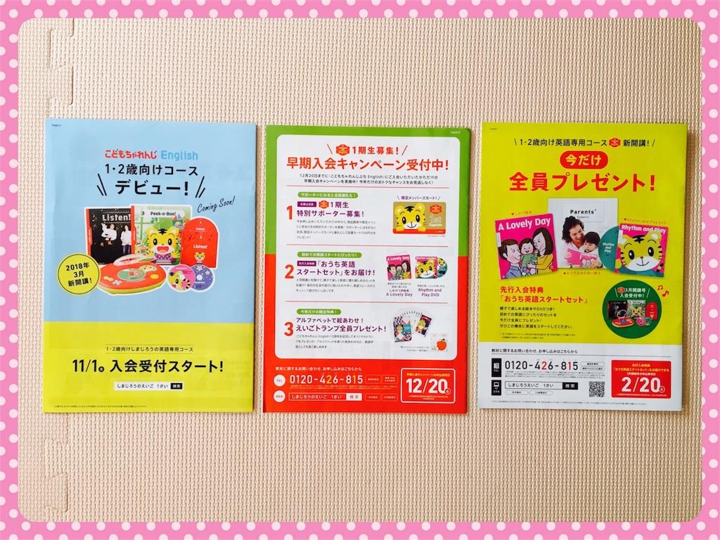 f:id:ribon-takara:20180316042311j:image