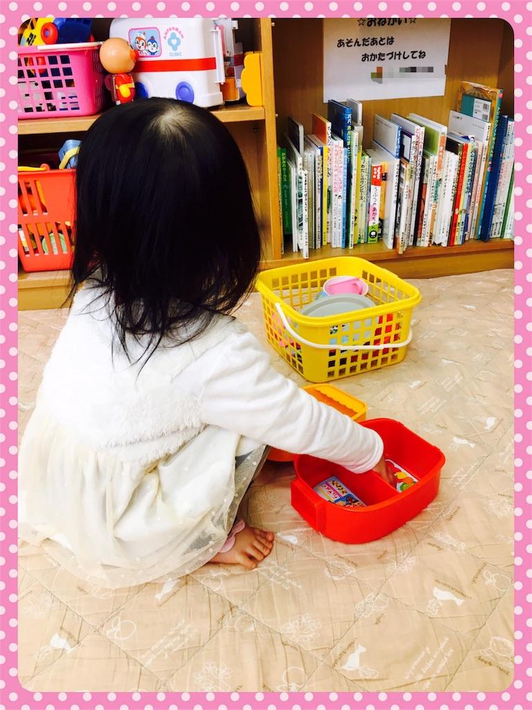 f:id:ribon-takara:20180322153045j:image