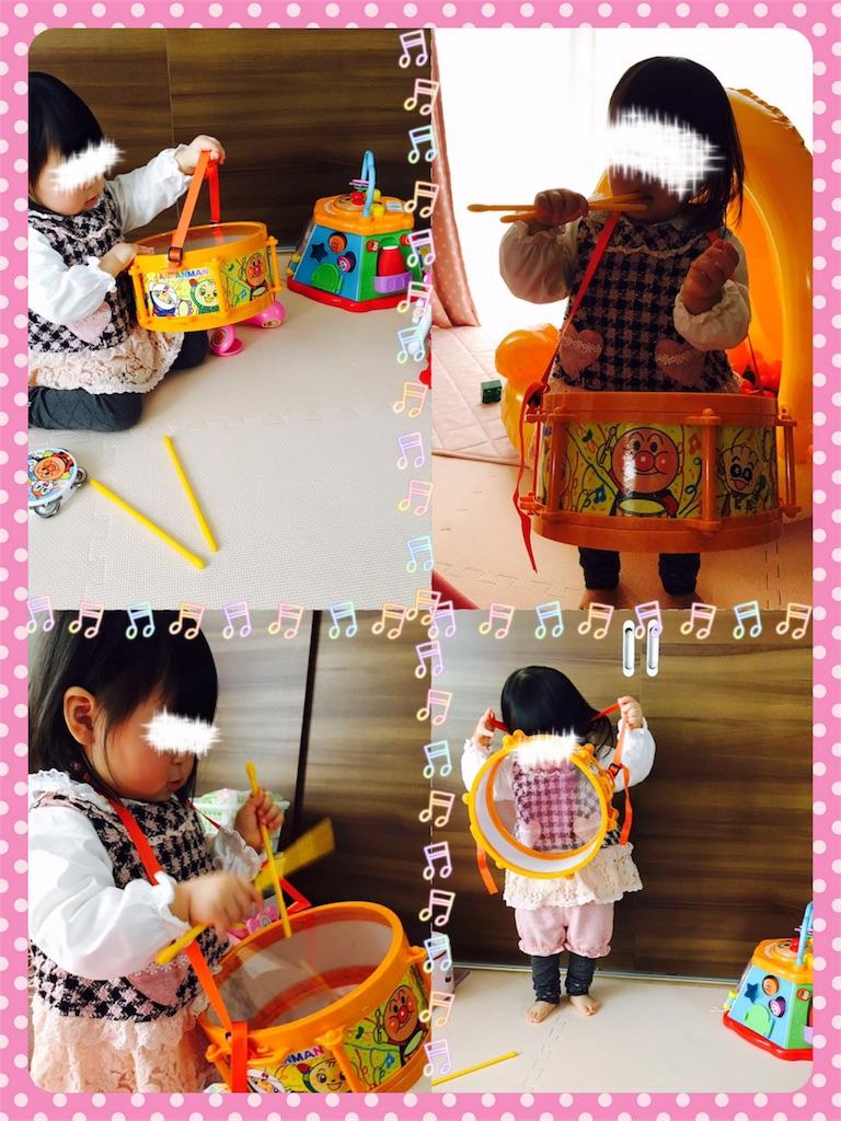 f:id:ribon-takara:20180323172613j:image