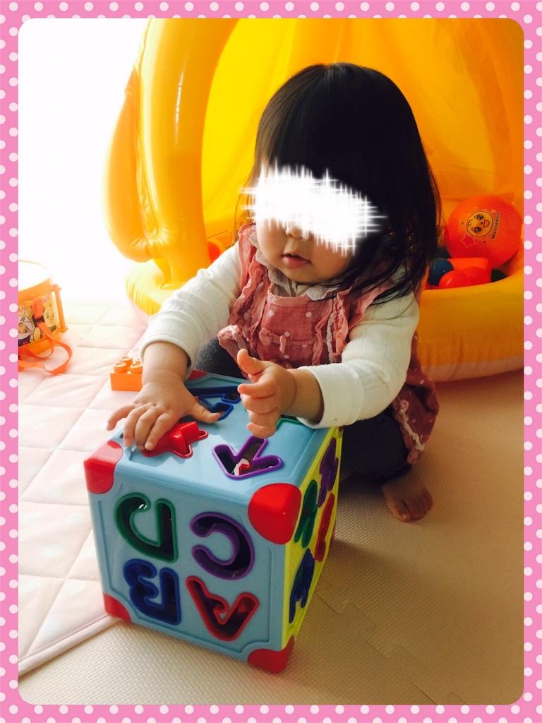 f:id:ribon-takara:20180324032310j:image