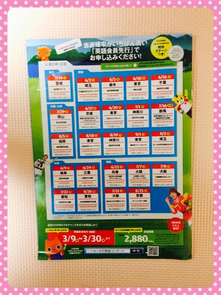 f:id:ribon-takara:20180324233856j:image
