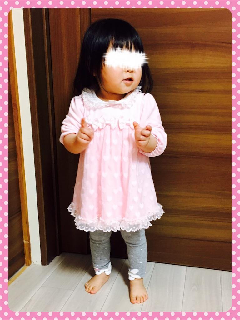 f:id:ribon-takara:20180330142727j:image