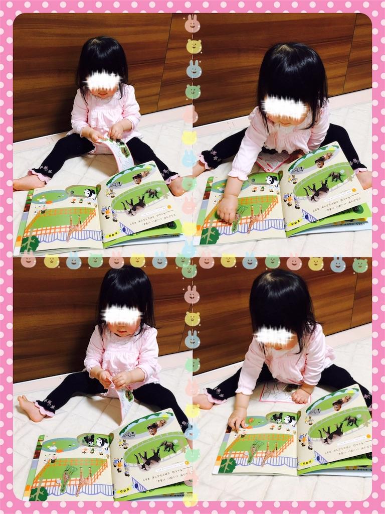 f:id:ribon-takara:20180404032028j:image