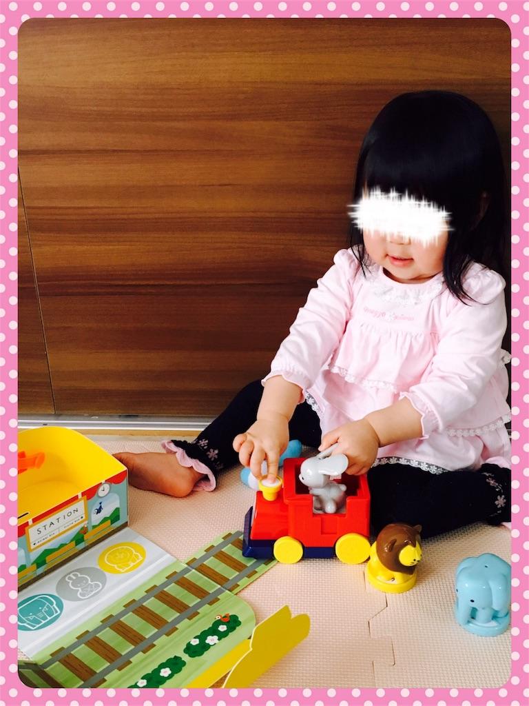 f:id:ribon-takara:20180404034215j:image