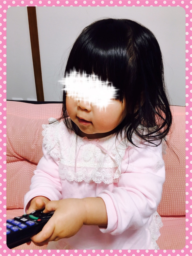 f:id:ribon-takara:20180411034523j:image