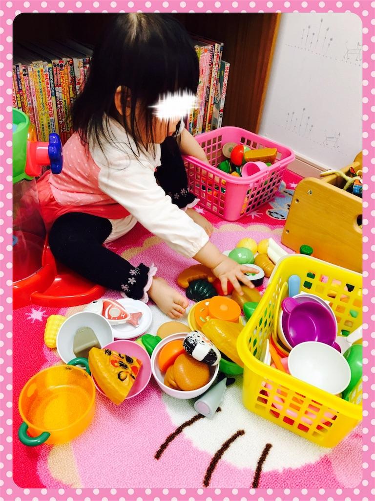 f:id:ribon-takara:20180413135643j:image