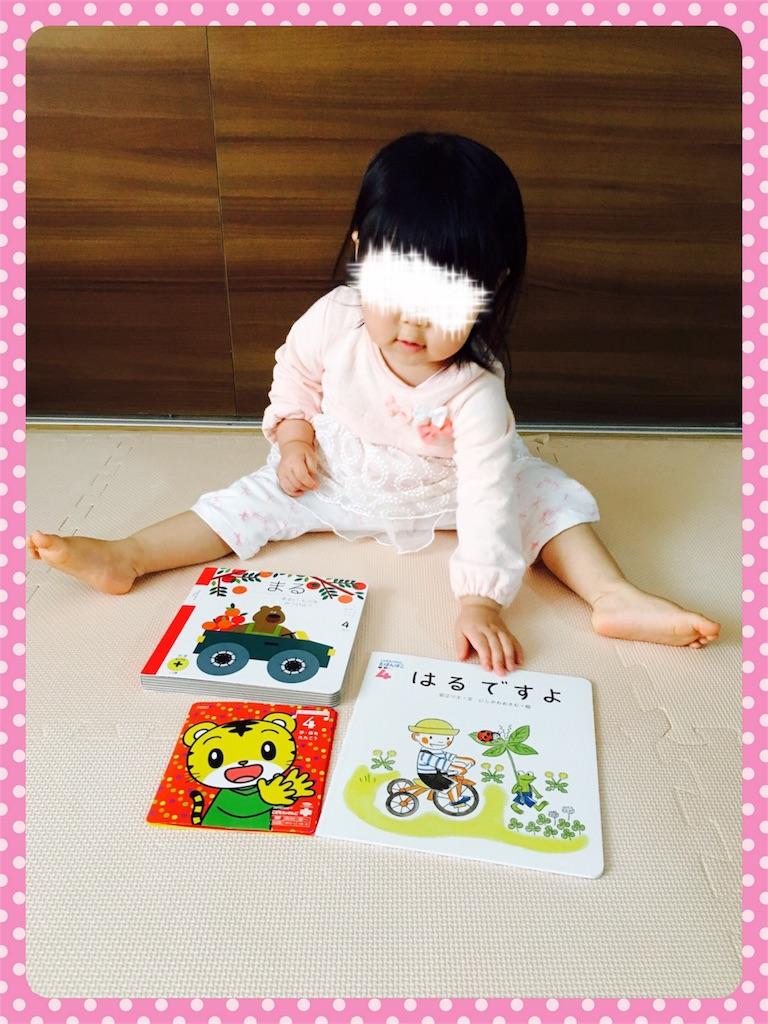 f:id:ribon-takara:20180415032440j:image