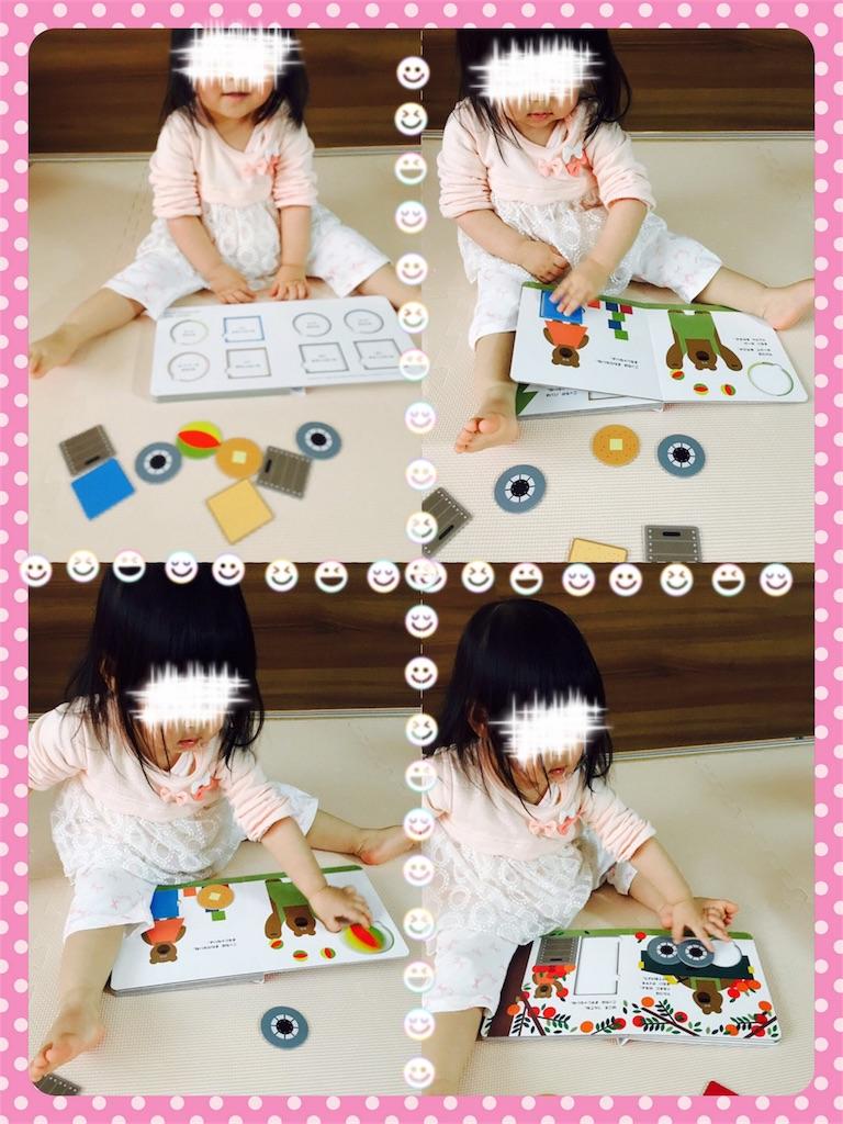 f:id:ribon-takara:20180418173935j:image