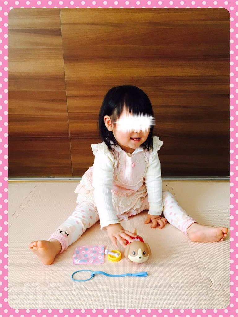 f:id:ribon-takara:20180423015944j:image