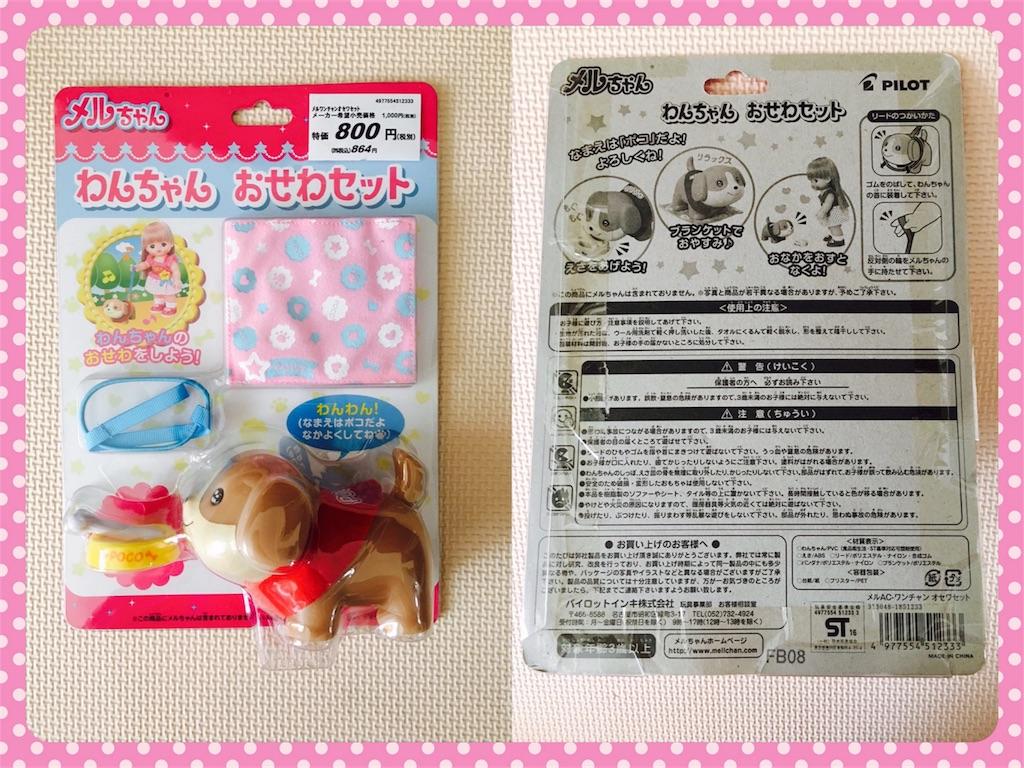 f:id:ribon-takara:20180423020531j:image
