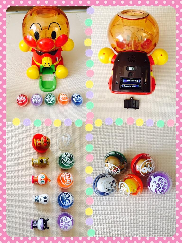 f:id:ribon-takara:20180425032427j:image