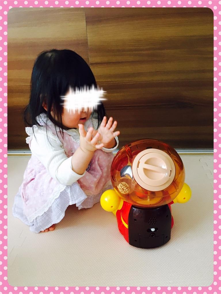 f:id:ribon-takara:20180425034638j:image