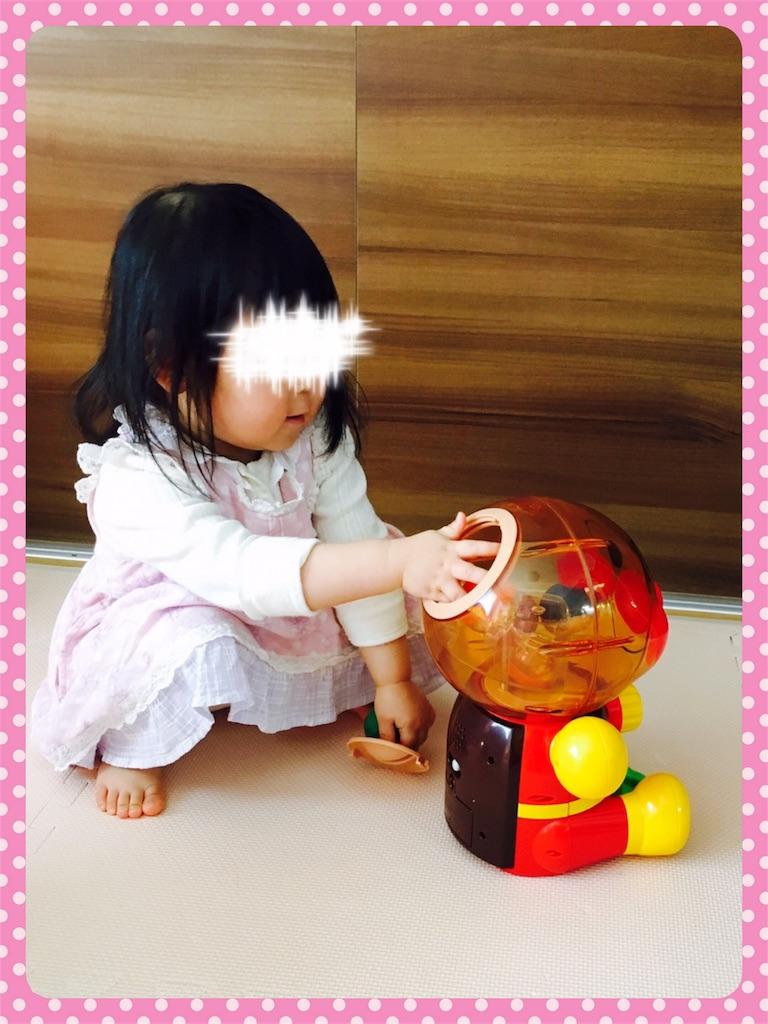f:id:ribon-takara:20180425034920j:image