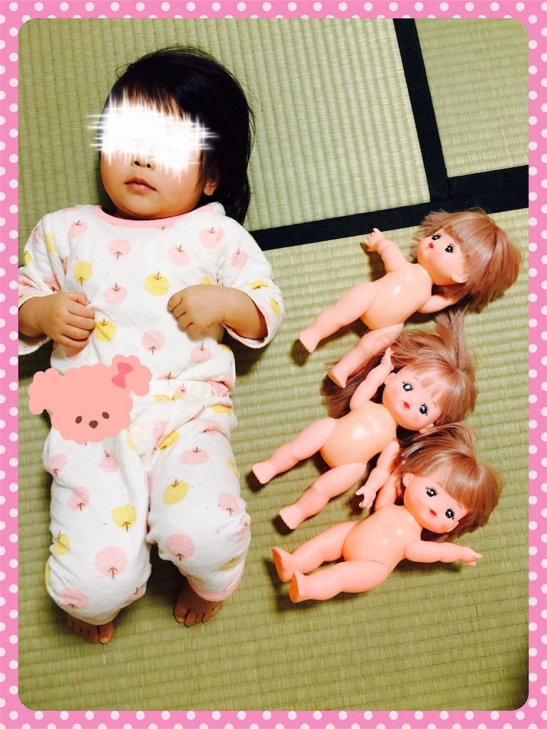 f:id:ribon-takara:20180425042037j:image