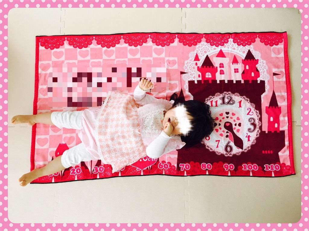 f:id:ribon-takara:20180503011402j:image