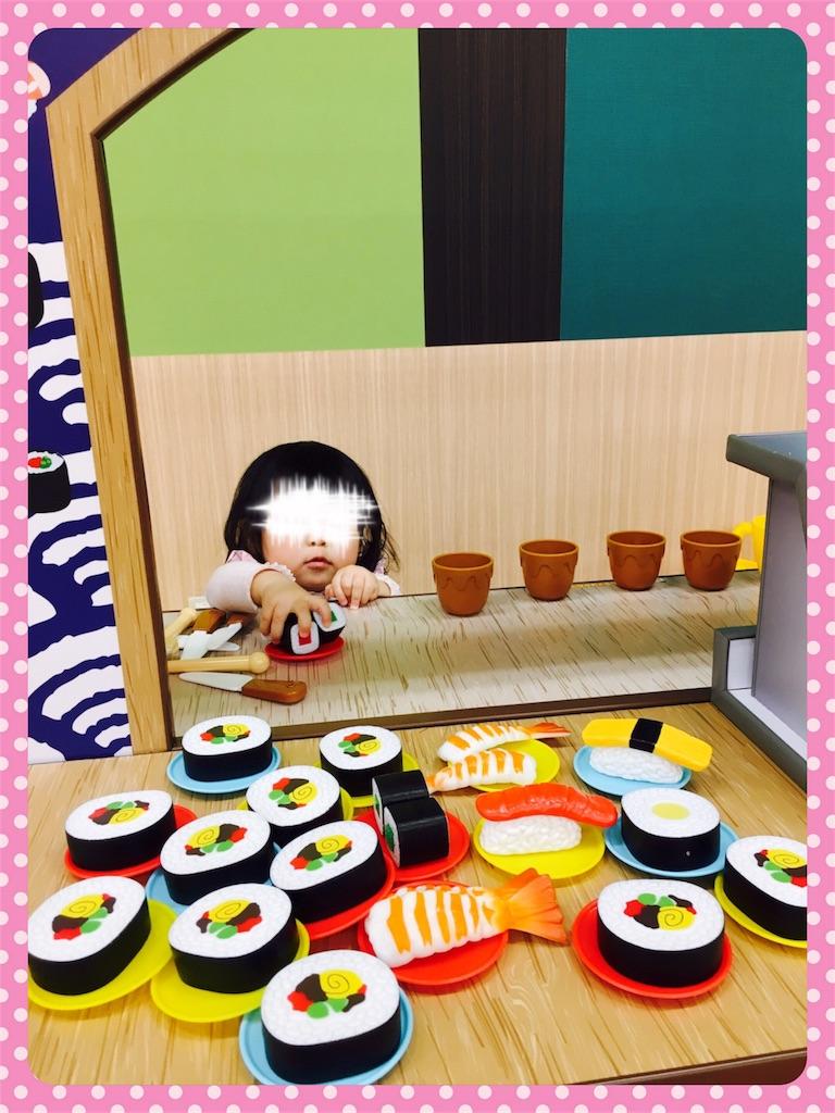 f:id:ribon-takara:20180503013842j:image