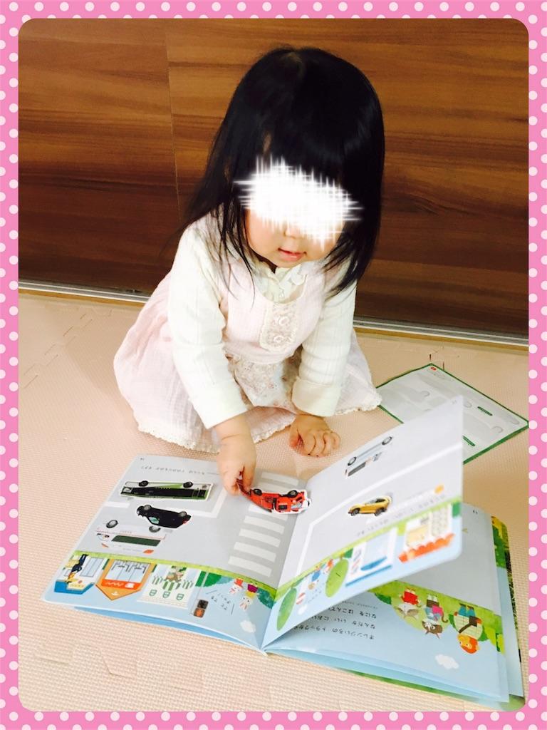 f:id:ribon-takara:20180503023728j:image