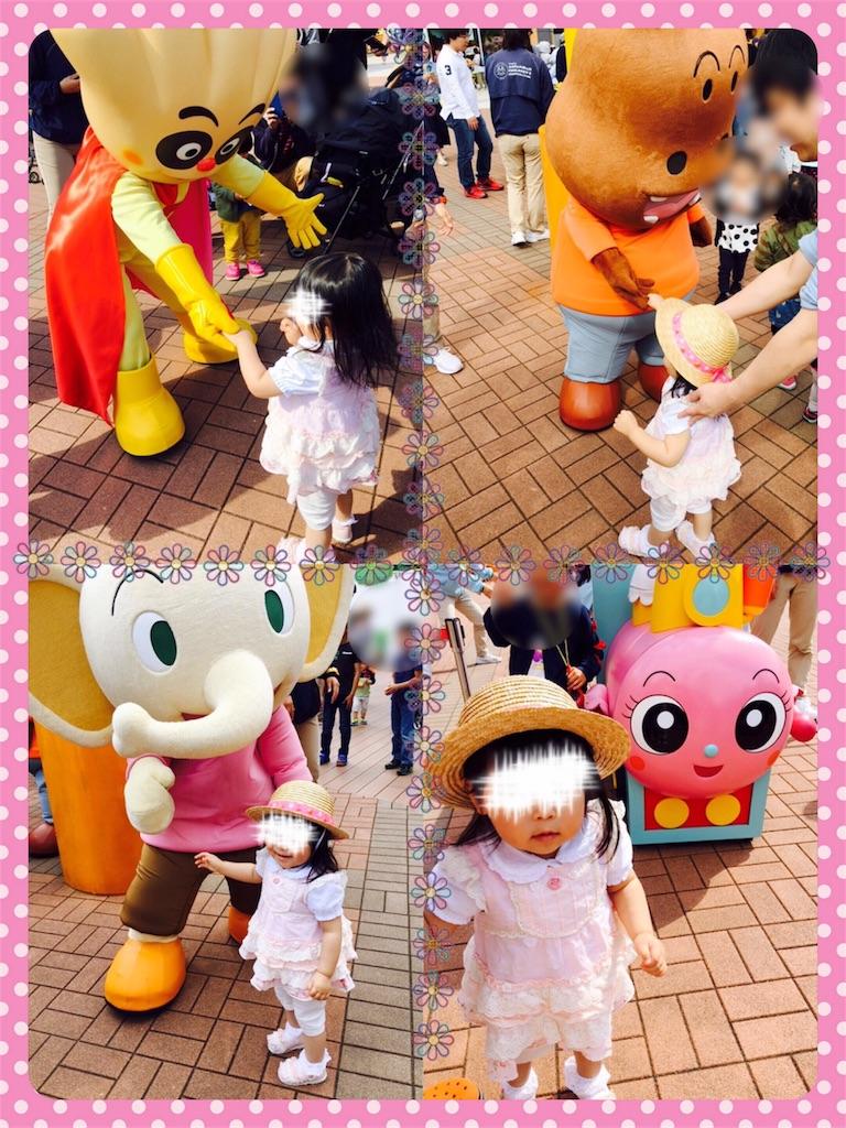 f:id:ribon-takara:20180510035913j:image